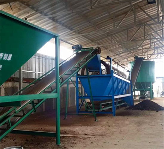 Biofertilizer Production Line Plant Supplier