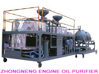 Black Engine Oil Converting Plant For Diesel Gasoline