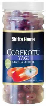 Black Seed Oil Softgel