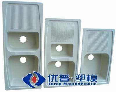 Bmc Sink Mould Sanitary Series