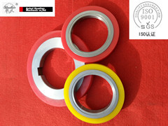 Bonded Stripper Rings For Electrical Steel Coils Cutting