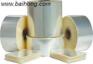 Bopet Printing Base Film