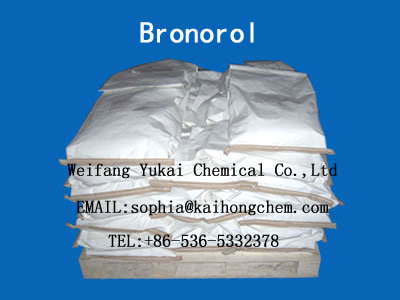 Bronopol 2 Bromo Nitro 1 3 Propanediol