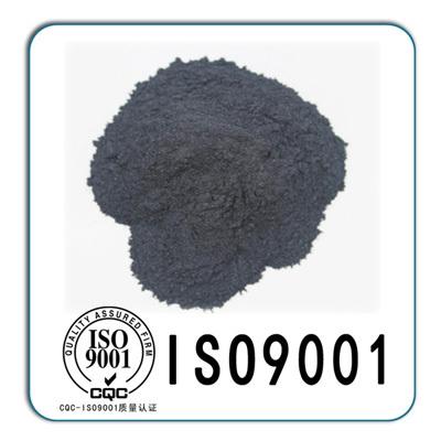 Cadmium Telluride High Purity Compound Price