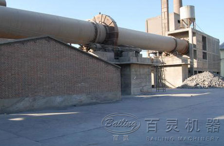 Calcium Aluminate Powder Rotary Kiln