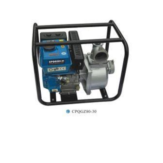 Cameo Gasoline Pump Set Cpqgz80 30