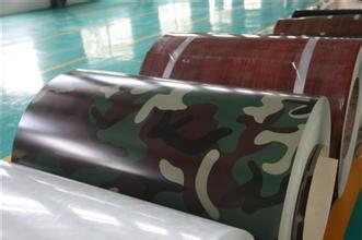 Camouflage Pattern Ppgi Steel Sheets In Coil