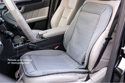 Car Seat Backrest Cushion For Winter And Summer