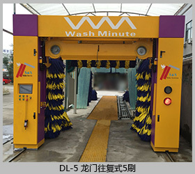 Car Washing Machine For Sale