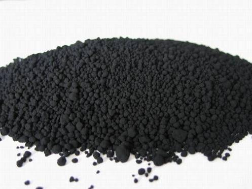 Carbon Black N339 N550