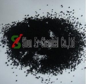 Carbon Black N550 Fullerene Soot Contains 2 20 C60 C70