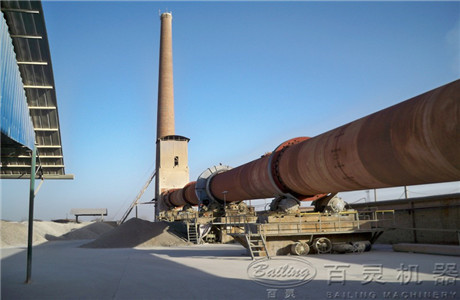 Carbon Rotary Kiln Of High Quality