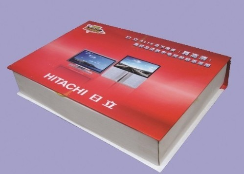 Cardboard Box Packaging For Hitachi Flat Screen