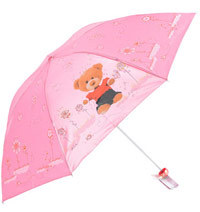 Cartoon Kids Umbrella