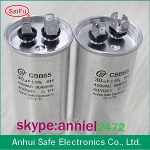 Cbb65 Ac Motor Run Capacitor Oil Type Aluminium Case Low Voltage 370v 450va