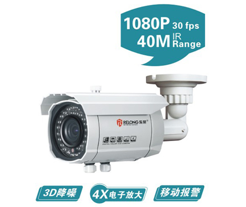 Cctv Hd Sdi Bullet Camera Rl Hdc 3920