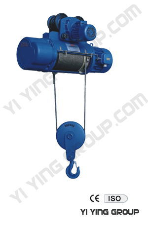 Cd1 Md1 Wire Rope Hoists Low Head Room Lifting