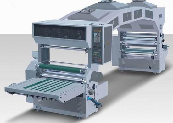 Ce High Precision Multi Purpose Laminating Machine Model Yffm 1100b Iseef C