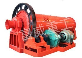 Cement Ball Mill Grinding Grinder