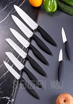 Ceramic Kitchen Knives Taborin
