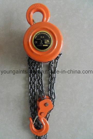 Chain Blocks Hsz Series Sln Sling