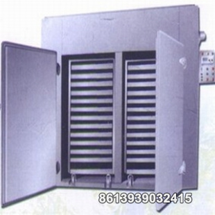 Chalk Drying Machine