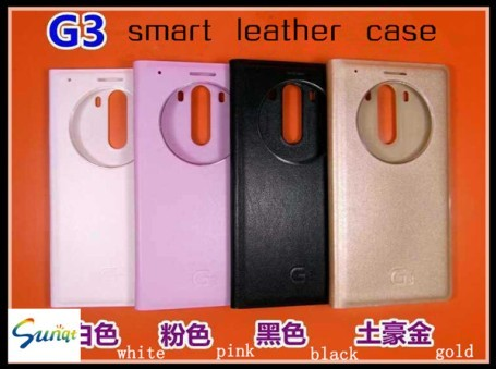 Cheap Smart Pu Leather Hard Case For Lg G3