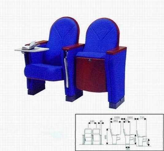 China Cheapest Auditorium Chair