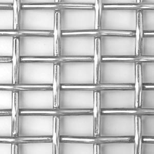 China Square Wire Mesh Suppliers