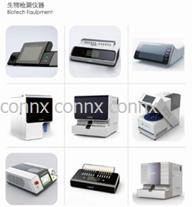 China Tool Making Services Insert Injection Medical Design Electronics