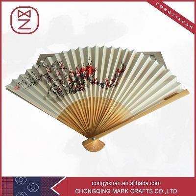 Chinese Pure Handmade High Quality Bamboo Folding Fan Art Craft
