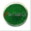 Chrome Oxide Green 98 99