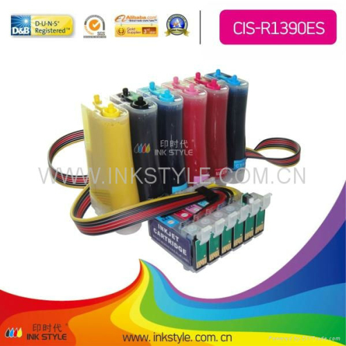 Cis T0185n Refill Ink Cartridge For Epson T60 1390 Wholesaler From China