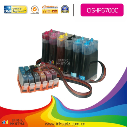 Ciss Continuous Ink System For Canon Ip6000 Ip6000d Ip6700 I950 I9100 I960