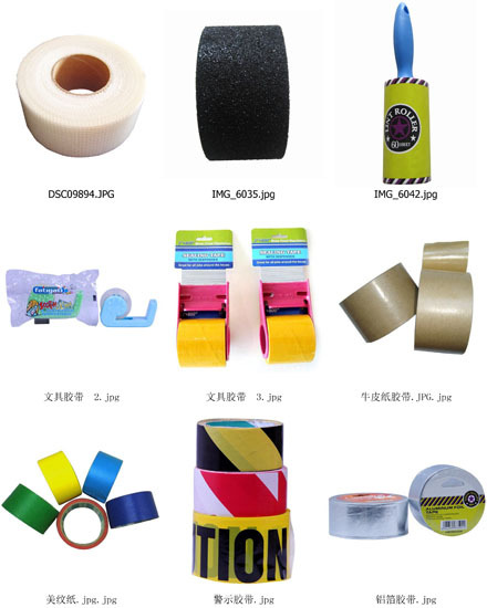 Clear Tape Stationery Warning Fibre Glass Kraft Paper Double Sided Aluminum