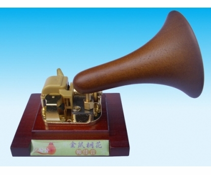 Clockwork Gramophone Music Box Serial No 65306 Pa 254