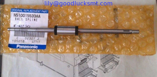 Cm202 Cm402 Cm602 Dt401 Npm Nozzle Shaft Ball Spline