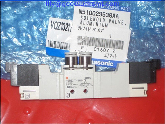 Cm402 602 Smt Valve On Sale