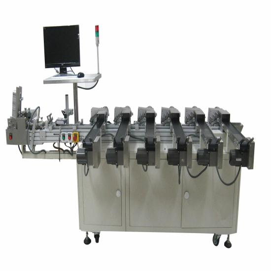 Cnj Smart Card Sorting Machine Cnjacky Company