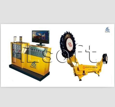 Coalcutter Operator Training Simulator