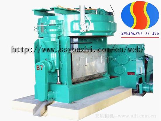 Cocoa Bean Cold Press Machine