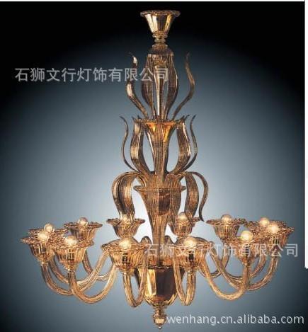 Cognal Color Clear Glass Chandelier