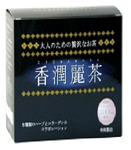 Collagen Herbal Tea Box 30 Bags