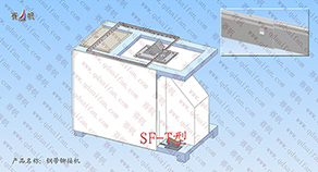 Collapsible Box Making Machine Sf T