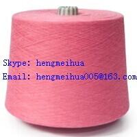 Color Acrylic Yarn Knitting 20s 1
