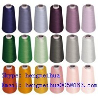 Color Rayon Yarn For Embroidery 129d 2