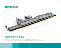 Combined Glass Tempering Furnace