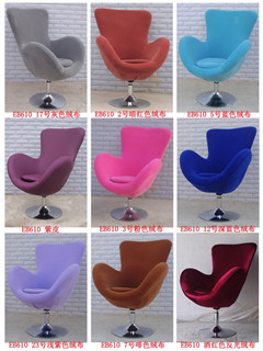Comfortable Bar Chair