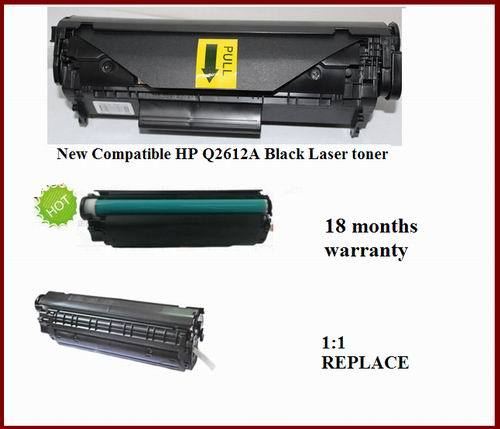 Compatible New 2612 Q2612a Hp12a Black Laser Toner Cartridge For Hp Hp1010