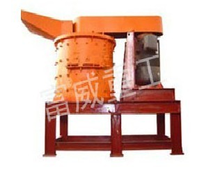 Composite Energy Saving Finemachine Stone Crusher Rock